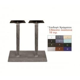 e067,5 PRATO Βάση 70x40cm Steel Μακρ/νη H72cm Color (Χρώμα κατά Παραγγελία)