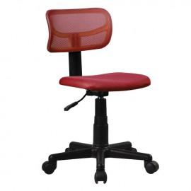 ΕΟ529,20 BF205 Καρέκλα γραφείου παιδική Κόκκινη Mesh