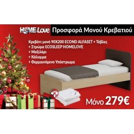 Κρεβάτι Econd μονό 90Χ200+ τάβλες+ στρώμα+ μαξιλάρι+ κάλυμμα+ θερμαινόμενο υπόστρωμα