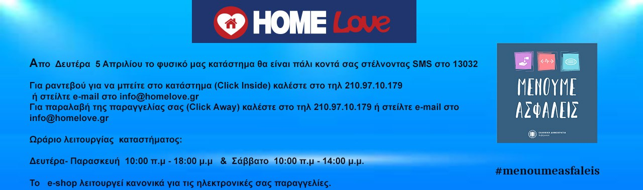 homelove
